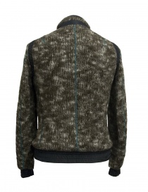 Kolor brown camouflage jacket