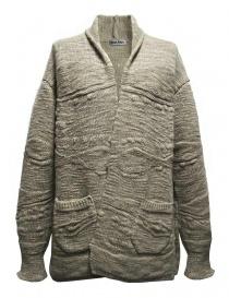 Cardigan Fuga Fuga in lana colore beige online