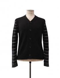 Comme des Garcons Homme Plus black cardigan PH-N024-051- order online