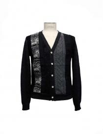 08SIRCUS cardigan KN04-01 order online